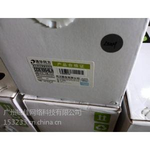 供应清华同方六类网线,CC71004,清华同方网线总代
