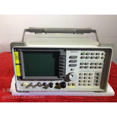 供应Agilent 8563EC HP8563E频谱仪