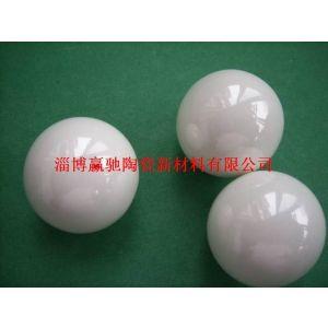 供应淄博赢驰白色砂磨机氧化锆陶瓷研磨珠