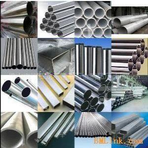 供应佛山不锈钢管,佛山不锈钢板,不锈钢材料