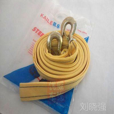 强力汽车拖车绳/拖车带/ 车用拖车绳/ 车用牵引绳/ 4米双层 加厚
