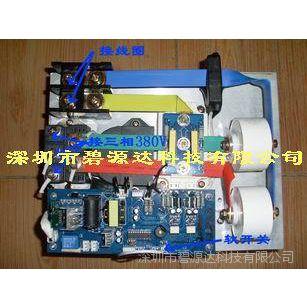 电磁加热设备机芯主板