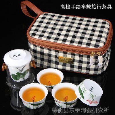 高档手绘青花瓷功夫茶具 车载旅行茶具套装 礼品陶瓷茶具批发