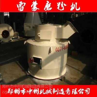 供应雷蒙磨 碳化硅磨粉机 超细雷蒙磨粉机专业厂家-郑州中州机械