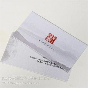 供应长沙磨砂水晶卡http://csjiayi.taobao.com