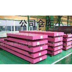 供应SLD 日立金属高耐磨高铬冷作工具钢