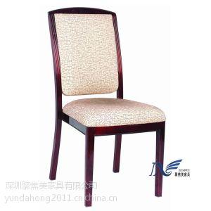 供应深圳聚焦美餐厅家具厂家专业定做中西餐厅实木椅子 金属椅子