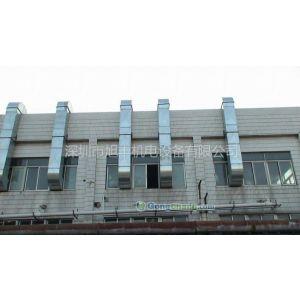 供应深圳排风管安装,深圳白铁管道批发,深圳白铁风管制作