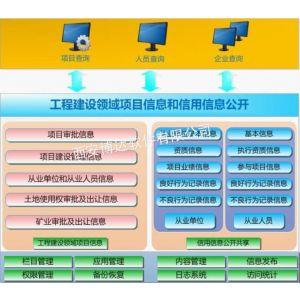 供应博达工程建设领域项目信息公开系统