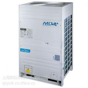 供应MDV整体式直流变频智能多联中央空调