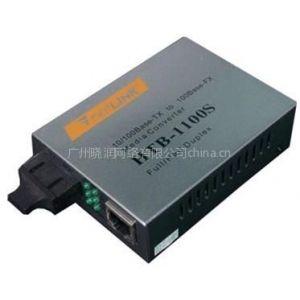 供应NETLINK单模百兆双纤光纤收发器