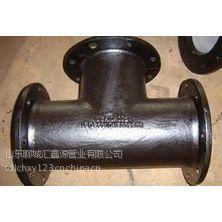 供应球墨铸铁管件三通 DN400全盘三通规格齐全