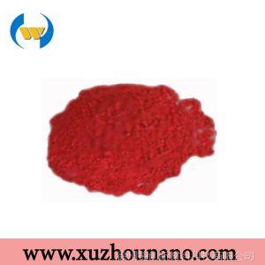 供应杀菌剂红色氧化亚铜纳米粉末