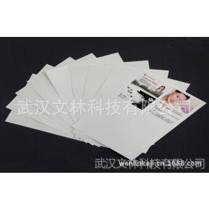 供应WENLIN PVC喷墨背胶証卡纸  透明打印料  金色打印料 银色打印料