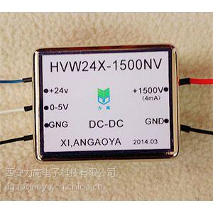 供应直流高压电源模块 高精度高压模块电源 高温模块