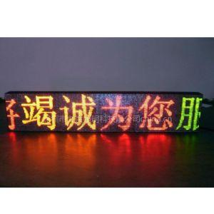 供应深圳LED电子显示屏,电子条屏,门头显示屏
