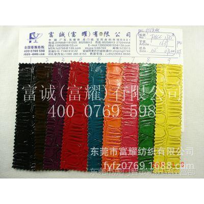 供应PVC石头纹压皱感皮革 哑光鳄鱼纹大小石头纹手袋挂包皮料细图