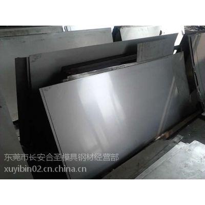 东莞PH15-7Mo不锈钢棒材/板料/带材