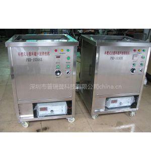 供应一体式循环过滤超声波清洗设备PRD-1030BX-1