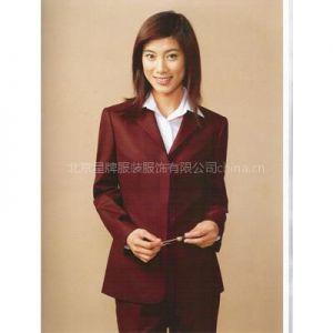 供应职业装、北京职业装、北京西服、工作服、衬衫、棉服、冲锋衣、典雅依韵服装公司