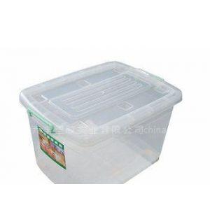 供应家庭常用透明有轮衣箱