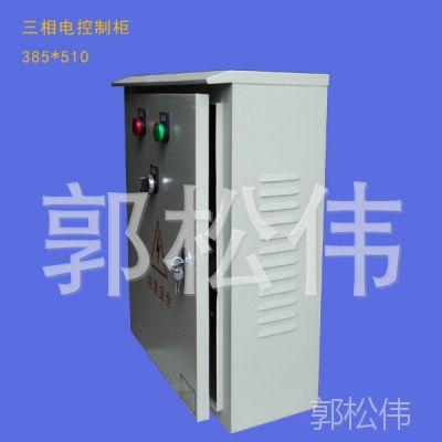 裕蓝田无塔专用大型压力罐三相电控制柜/大型无塔设备三相配电柜