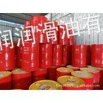 供应壳牌齿轮油:壳牌可耐压150 220 320齿轮油肇庆供应商