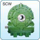 供应SCW轴装式蜗轮蜗杆减速机