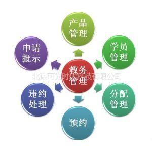 供应EDUS幼儿园管理系统促进幼教信息化建设,EDUS早教培训机构管理软件