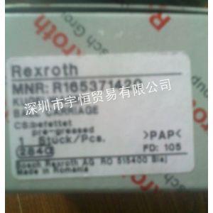 供应rexroth滑块_力士乐滑块55规格r165152210_star轴承