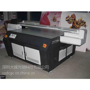 供应手机皮套打印机哪个厂家的性价比更高些