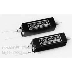 供应日本三协sankyo继电器DP1A24