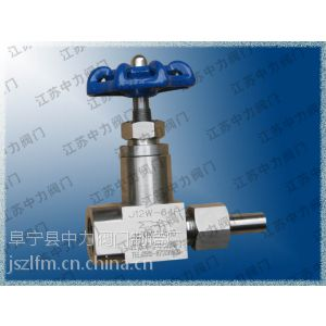 供应中力J12W焊接式压力表截止阀,压力表根阀,压力表阀