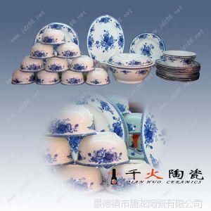 供应餐厅用品陶瓷餐具批发 陶瓷餐具生产厂家