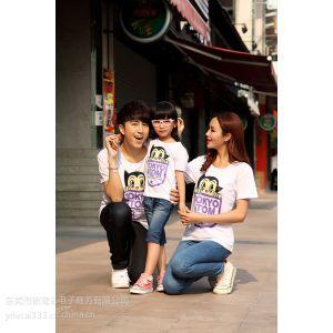 供应服装店都在哪里批发衣服广东质量好的衣服批发市场