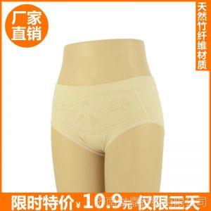 供应新款女士内裤无缝竹纤维中腰大码 提花透气舒适厂家直销批发1419