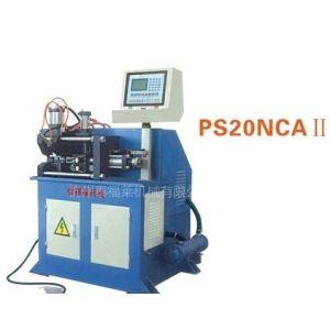 供应供应缩管机,切管机,弯管机等管类加工机械