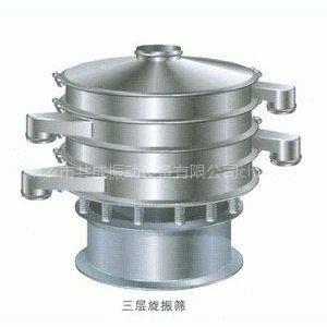 供应供应小型振动筛机新疆不锈钢旋振筛