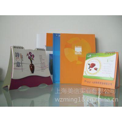 供应上海台历印刷 挂历印刷 企业宣传册印刷 不干胶印刷 手提袋印刷 上海印刷厂