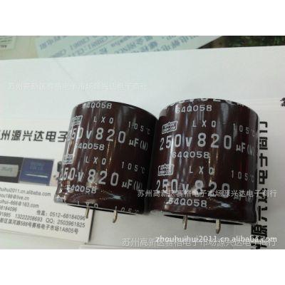 供应黑金钢铝电解电容器插件电容250V820UF 牛角电容