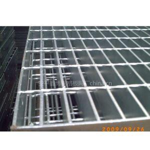 供应钢格板--鑫博供应商
