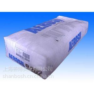 供应德固赛疏水性气相二氧化硅AEROSIL R202