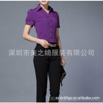 供应女式职业套装上衣订做、短袖商务衬衫衬衣定做
