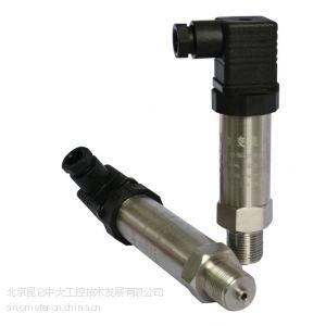 供应管道供暖压力变送器批发价格精巧型压力传感器质量怎么样工作原理