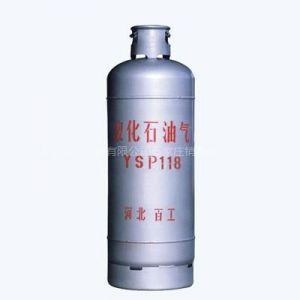 供应液化气罐 家用液化气罐 工业用液化气罐