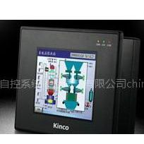 供应步科MT4300C步科Kinco触摸屏MT4300C人机界面
