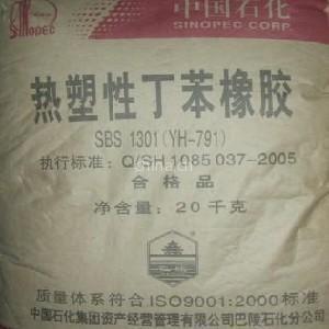 热塑性丁苯橡胶岳化SBS791