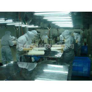 供应抗静电无尘珍珠膜、PE微发泡高洁净保护膜 、光学电子保护膜