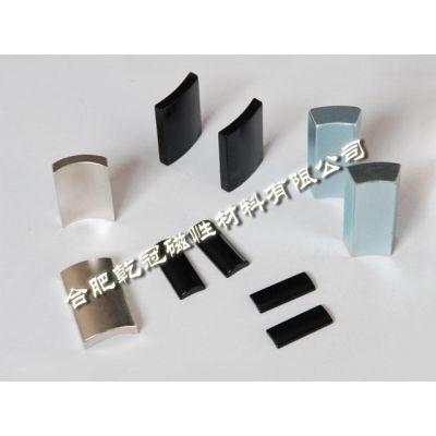 供应异形磁铁 瓦形磁铁 钕铁硼磁瓦 马达磁铁