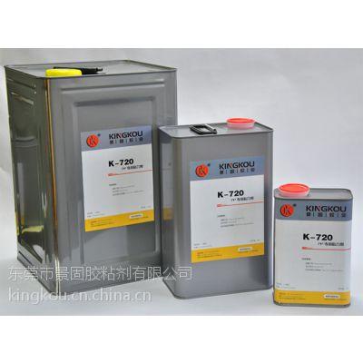 供应环保PE粘PE胶水,PE粘PE用的胶水,高强度PE粘PE胶水,易操作PE粘PE胶水